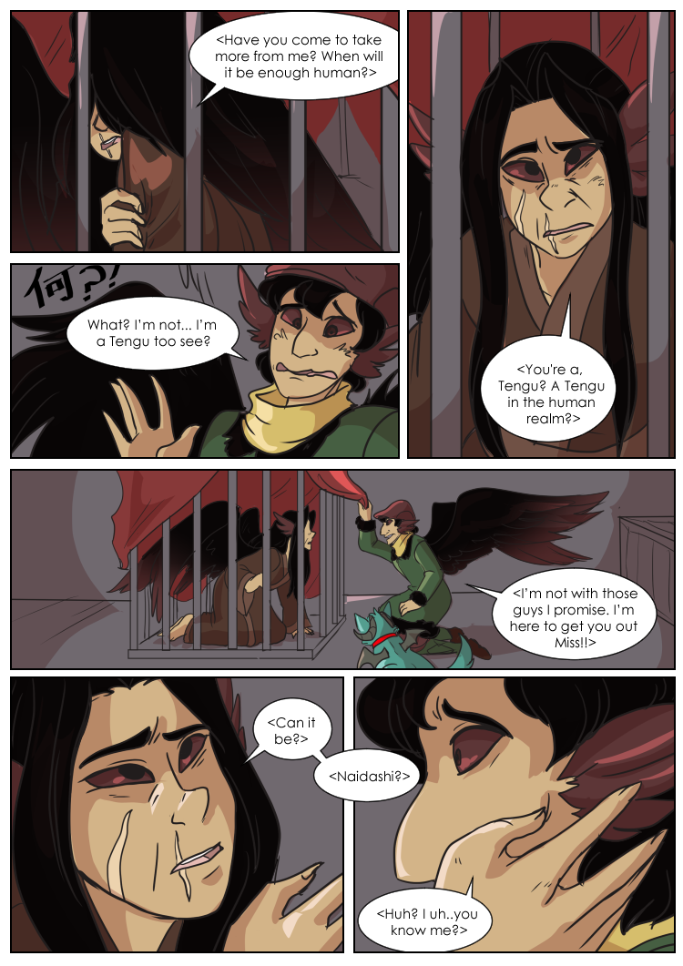 Issue 18 Page 23